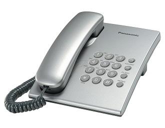 telefon_panasonic_kx-ts2350uas