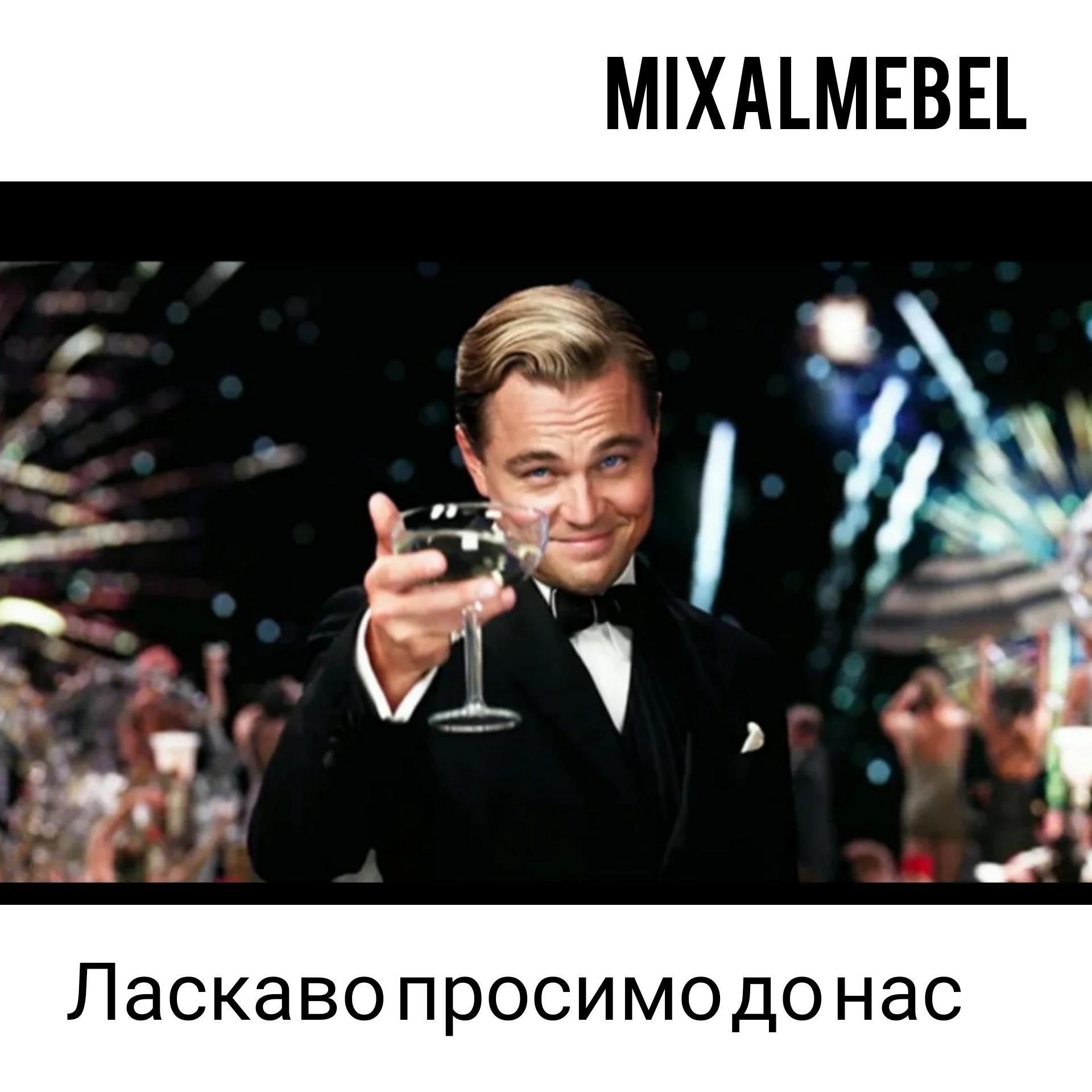 MIXALMEBEL